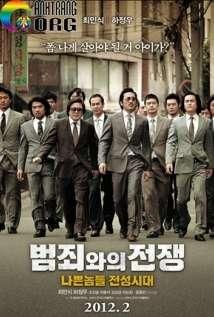 Gangster-VC3B4-Danh-Nameless-Gangster-2012