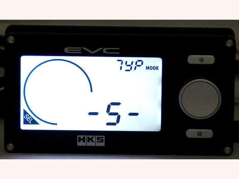 HKS EVC 5 Boost controller 300zx Supra Impreza WRX S13 S14 R34 S
