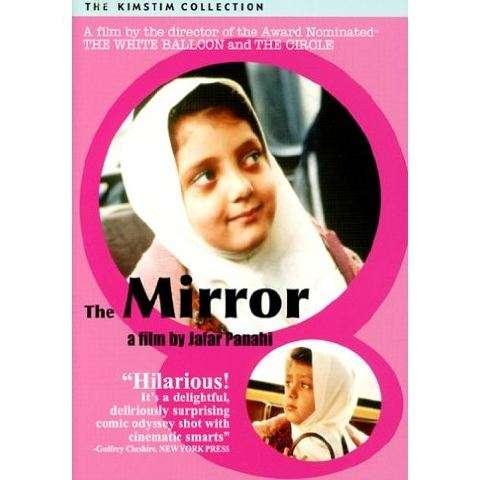 51gckkthr3lss500fn1 Jafar Panahi   Ayneh AKA Mirror (1997)